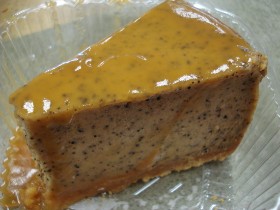 Coffee Caramel Cheesecake