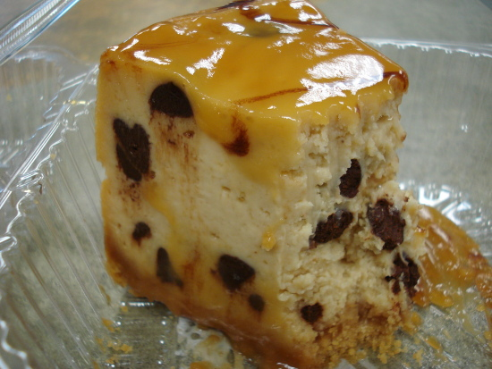 Caramel Chocolate Chunk
