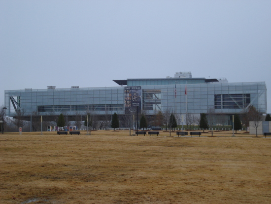Clinton Presidential Library