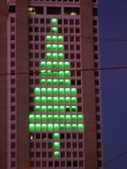 Xmas tree on building